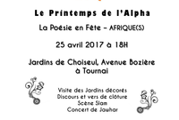 Le printemps de l'Alpha - 25 avril 2017 à 18H